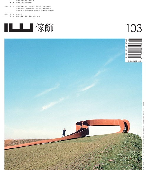 cover 00
