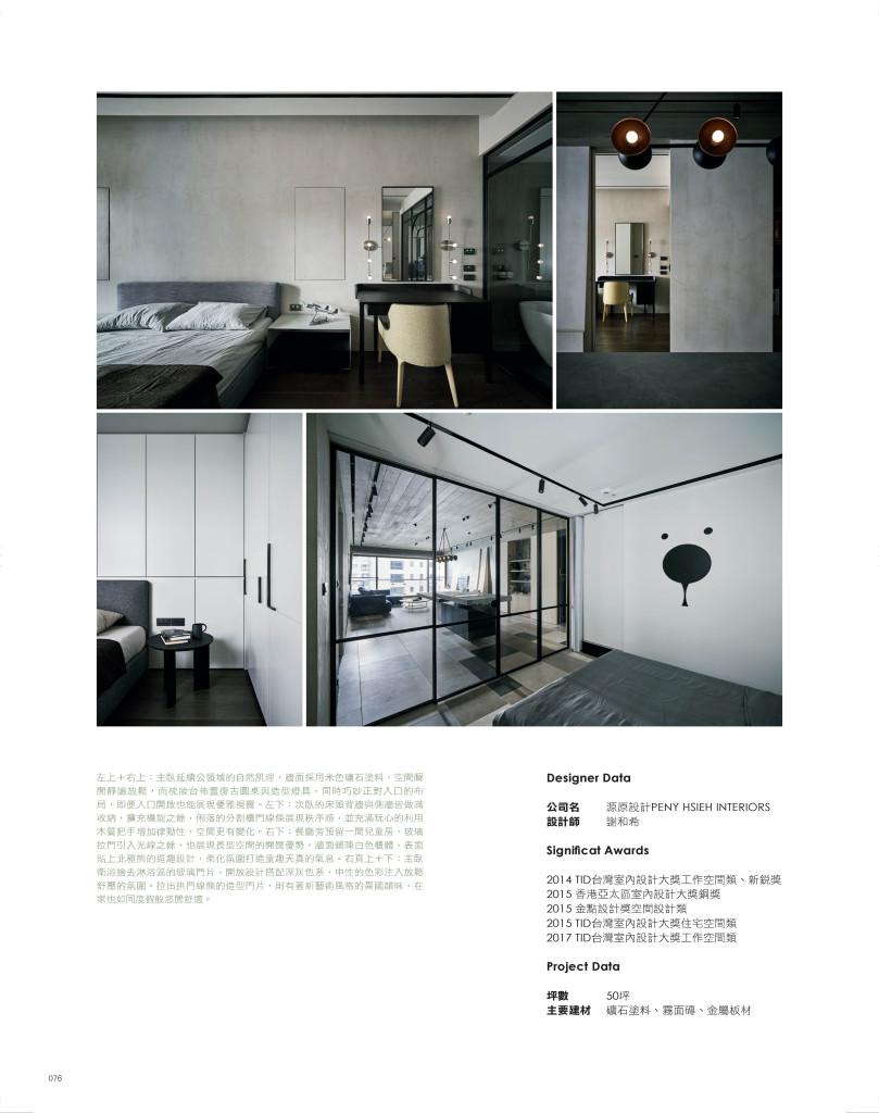 072-077_頁面_5